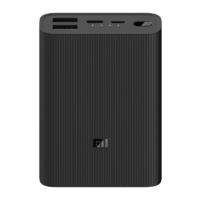 Внешний аккумулятор Xiaomi Mi Power Bank 3 Ultra compact, 10000mAh (BHR4412GL)