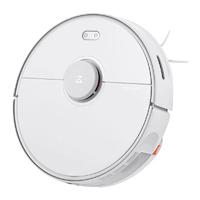 Робот-пылесос Roborock S5 MAX (RU) White/Белый